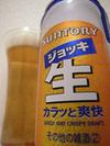 Suntory_jug_thumb