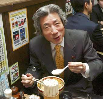 Koizumira