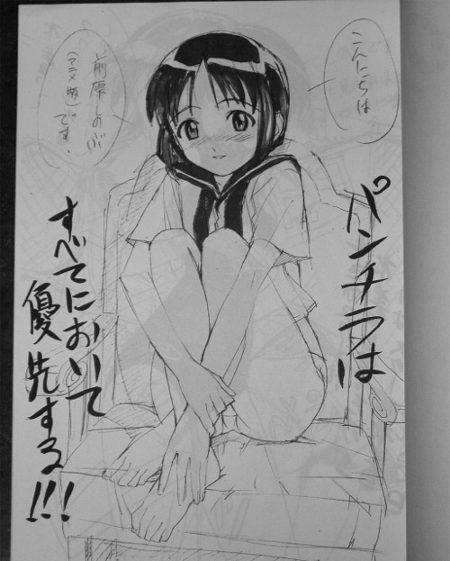 Tensai_2